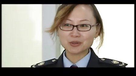 四川省安县地方税务局文化建设宣传片