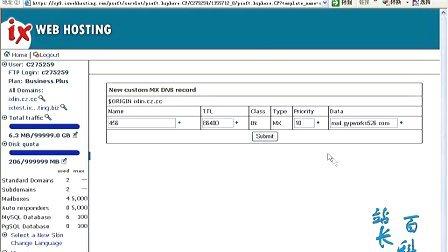 ixwebhosting域名解析服务介绍视频教程