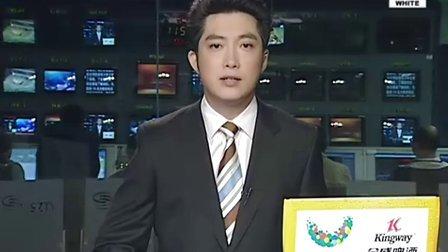 安徽游客台北故宫坠亡 调查称系拍照不慎所致