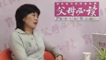 父母必读育儿网专家访谈系列7:王欣:说说自然分娩与剖宫产
