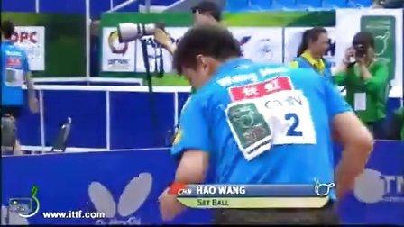 [2010年第50届世界乒乓球锦标赛团体赛][男团A组][中国vs俄罗斯]王皓vs萨卡申科夫