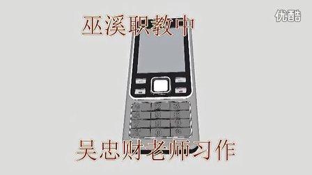 巫溪职教中心吴忠财老师手机练习作品