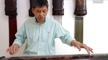 古琴曲-山水情(王利建演奏)