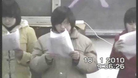 成安一中08-13班感恩主题班会