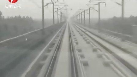 京沪高铁列车运行时刻表公布20110619 安徽新闻联播