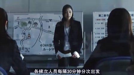 《小猫奇缘_心动奇迹2:咪咪知音(台)》08日本最新剧情片:偶偶影院