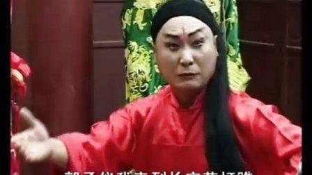 月唐传1李太白识宝8