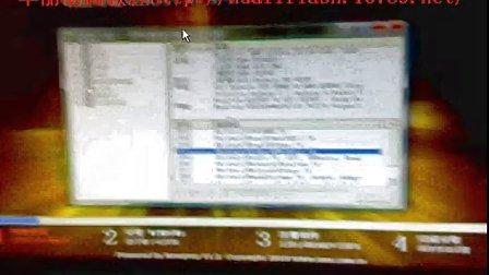 电脑培训教程39 重装电脑系统 高清