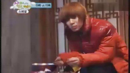 100414.SHINee[完整]Hello Baby Ⅱ E13