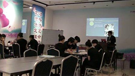 赵老师培训视频-管理培训课-反馈与沟通1