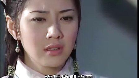 青龙好汉2003  49