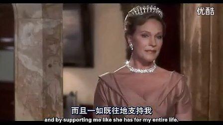 公主日记 演讲片段 标清