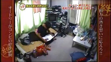 『絆 芸人たち熱き魂』'09.10.12 (1-3) オードリー