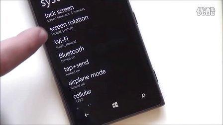 Windows Phone 8 Update 3 GDR3 Tour Build 10512
