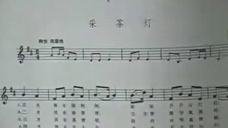 采茶灯专题(下)(非物质文化遗产申报专题)