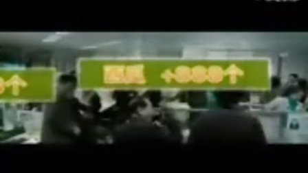 QQ农场偷菜超搞笑视频.3gp