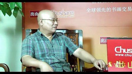 王铁成《名家汇》专访