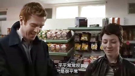 惊悚杀手面包师dvd-rmvb中文字幕_09欧美最新喜剧