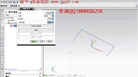 编程中2D刀路实现混合加工 数控编程培训 编程加工 CNC编程 UG编程培训