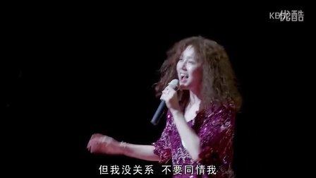 未来的选择.尹恩惠演唱《I will survive》CUT.<我没关系>