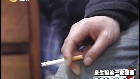 辽宁都市台 正在行动 100405瞬间毁掉的幸福1