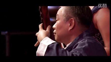 汕头市爱乐民乐团成立15周年特邀嘉宾方锦龙