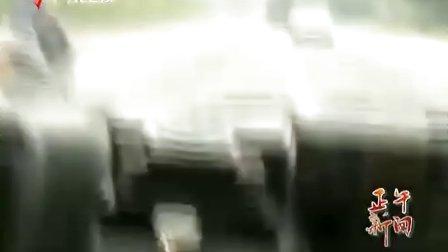 偷车贼驾车逆行逃窜 105国道上演警匪追逐战