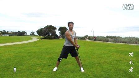 功夫者-手臂和肩部力量训练