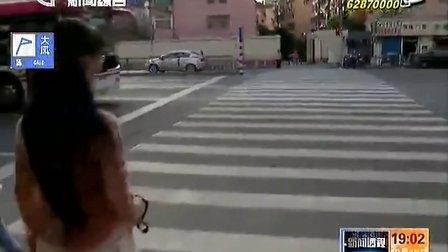 别让盲人出行步步惊心 131015 新闻透视