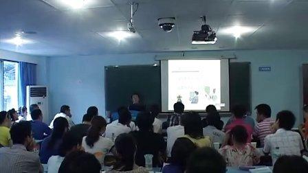 《定额预算试听-1》重庆市职工职业培训学校