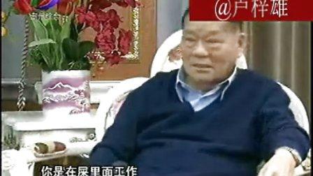 刘绍慧:因为经历过苦难 更懂得教育的重要