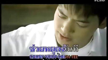 Roy A deed Hang Rak此情可待OST(中字)