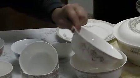 兆宸骨瓷餐具