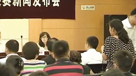 中国重庆工业设计大赛新闻发布会