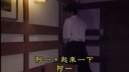 Ⅱ塔罗山庄杀人事件(后编)5b