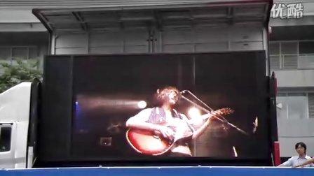 100731 cnblue演唱会 场馆外的VCR视频