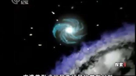 科幻成真 不可能的物理学 100414 穿越平行世界