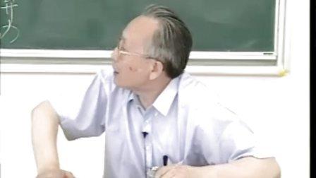 哲通论6.2