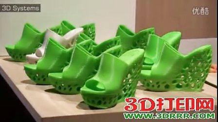 3D打印作品展示