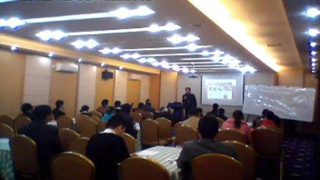 鸿琦煜教育训练机构 新生代 商业模式2