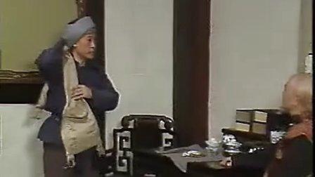 《雍正皇帝》(刘信义版)17