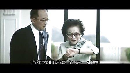 香港郑伊健动作[天行者]4