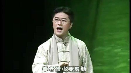 黄梅戏《逆火》(钱涛饰演大嫂)1