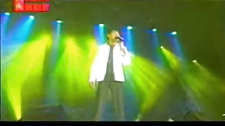 刘德华1998大成校园演唱会