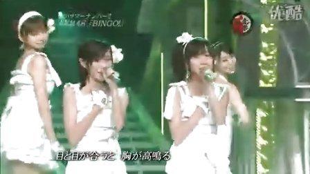 AKB48  BINGO! (Music Fighter 070723)