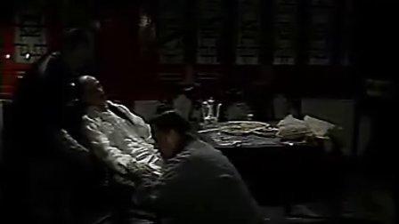 《雍正皇帝》(刘信义版)22
