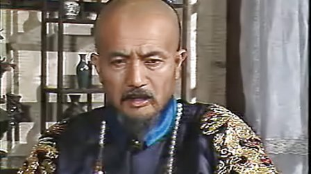 《雍正皇帝》(刘信义版)23