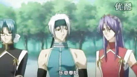 四圣兽 光阴叙事诗天使谭05