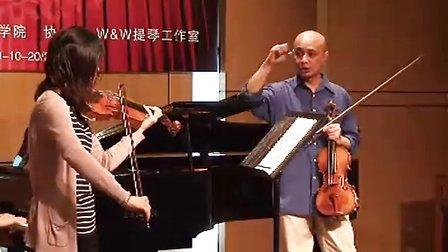 郑锦龙上海大师班——《德彪西奏鸣曲》Part1