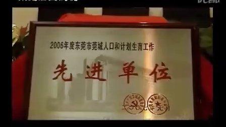东莞宣传片